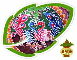 click here for pongal kolam design click here for pongal kolam