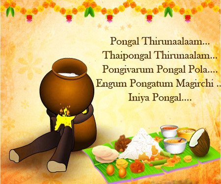 Pongal cardsmatu pongal cardscards for pongalpongal greeting as a boon for people staying away from each others as it is a convenient time saving and cost effective way of sending pongal greetings to loved ones m4hsunfo