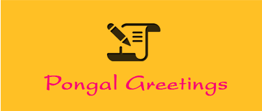 Pongal: The Festival of South India, Pongalfestival org